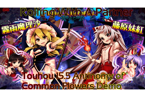 Touhou 15.5 ~ Antinomy of Common Flowers Free Download