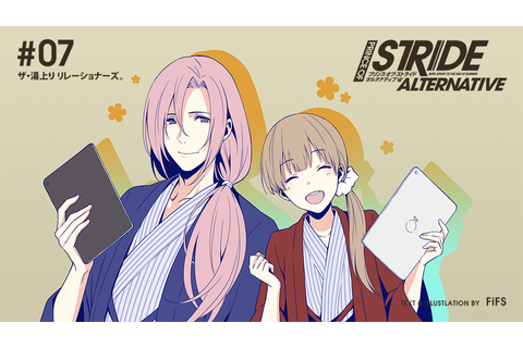 PRINCE OF STRIDE/#1972481 - Zerochan