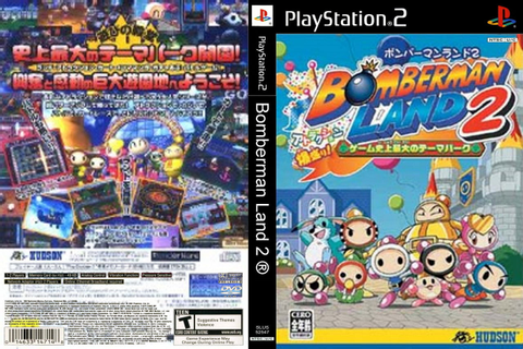 Bomberman Land 3 Ps2 Isos - snowstaff