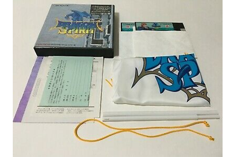 Dragon Spirit For Sharp X68000 w/ Original Banner Japan | eBay