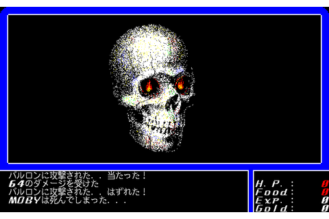 Ultima II: Revenge of the Enchantress (1989) by Newtopia ...