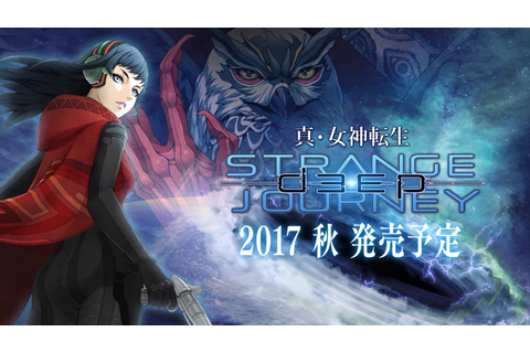 Shin Megami Tensei: Deep Strange Journey announced for 3DS ...
