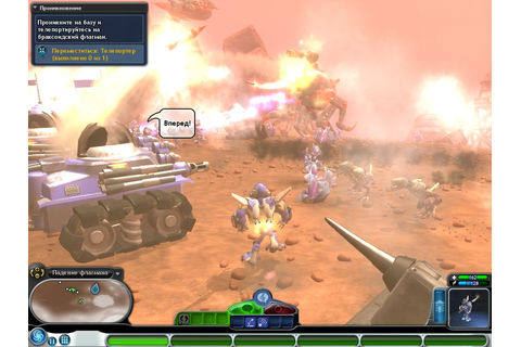 Spore: Galactic Adventures Game - Apun Ka Games