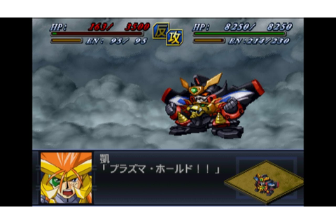 Super Robot Wars Alpha 2 - GaoGaiGar Attacks - YouTube