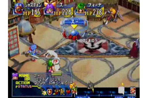 Grandia Digital Museum - Team VS Baal & Mullen ( 1 ) - YouTube
