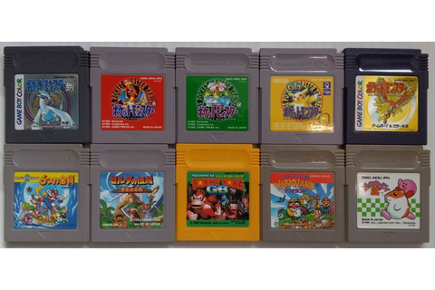 Lot of 10 Game Boy/Game Boy Color games (Japanese import ...