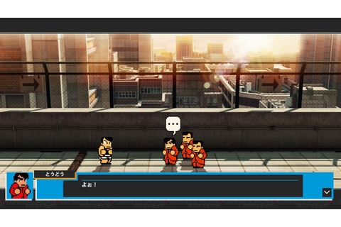 New River City Ransom Game Coming to 3DS - mxdwn Games