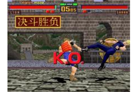 Virtua Fighter 2 Download (1997 Arcade action Game)