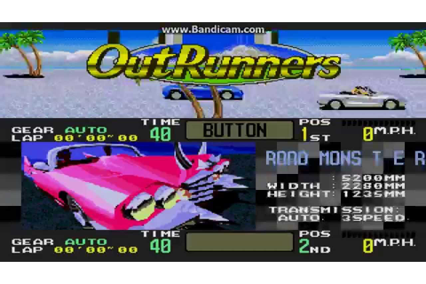 OutRunners (USA) ROM