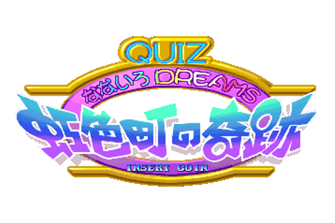 Quiz Nanairo Dreams: Miracle of the Rainbow-Colored Town ...