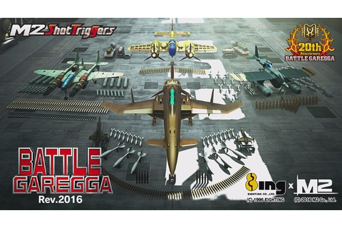 In case you missed it, Battle Garegga is available for PS4 ...