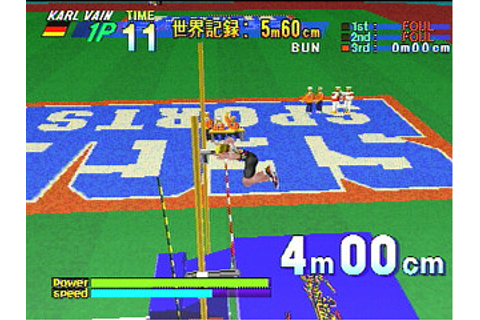 DecAthlete (Satakore) Sega Saturn | Japan | GS-9150 | デカス ...