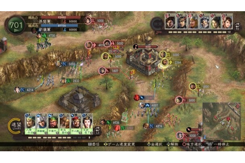 Romance of the Three Kingdoms 12 Free Download Full PC ...
