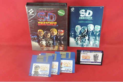 SD Snatcher MSX | MSX 2 - Signed by Hideo Kojima, creator ...
