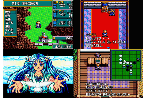 Dragon Slayer The Legend of Heroes from Sega - Mega Drive