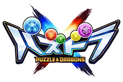 Puzzle & Dragons X will get two versions, a TV anime ...
