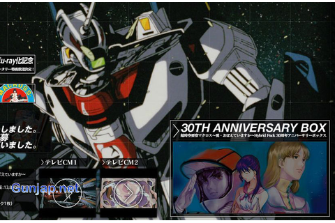 Macross Movie Blu-ray to Have Changes From 1984 Original ...