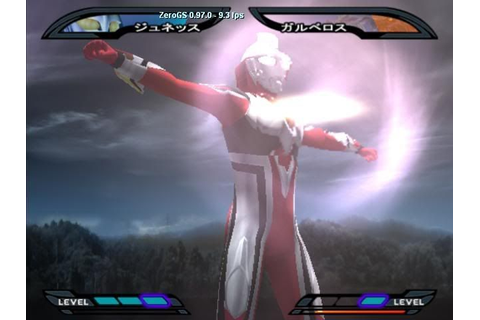 Ultraman Nexus, The Game Review – The Emulator Geek