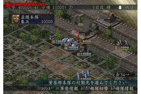 Romance of the Three Kingdoms 10 Download Free Full Game ...