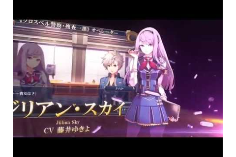 The Legend of Heroes Akatsuki no Kiseki Debut Trailer ...
