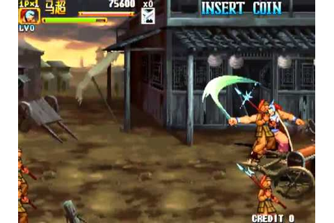 Knights of Valour 2 / Sangoku Senki MAME Gameplay video ...