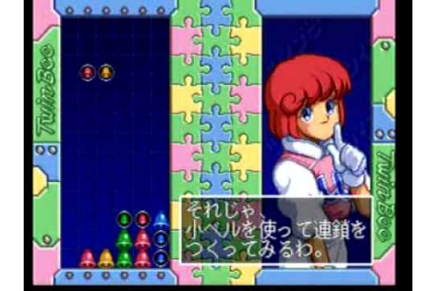 Twinbee Taisen Puzzle Dama - Demo Mode (game explanation ...