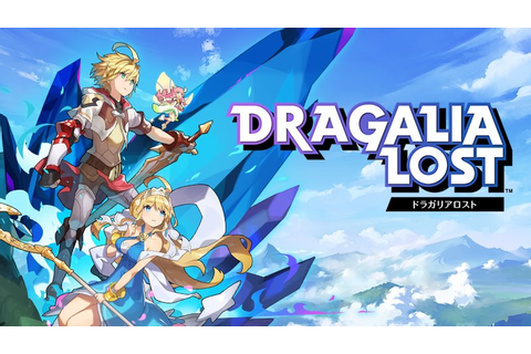 Nintendo releases first Dragalia Lost trailer - Nintendo ...