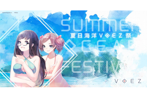 Oceanic VOEZ Festival | VOEZ Wikia | Fandom powered by Wikia