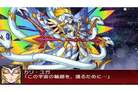Super Robot Wars UX - Kali Yuga Attacks - YouTube