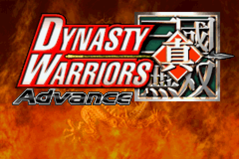 Dynasty Warriors Advance Screenshots | GameFabrique