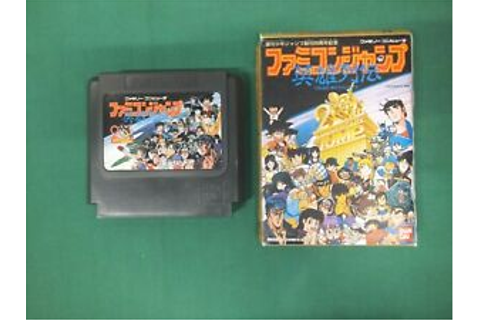 FAMICOM JUMP HERO RETSUDEN -- Boxed. Famicom NES, Japan ...