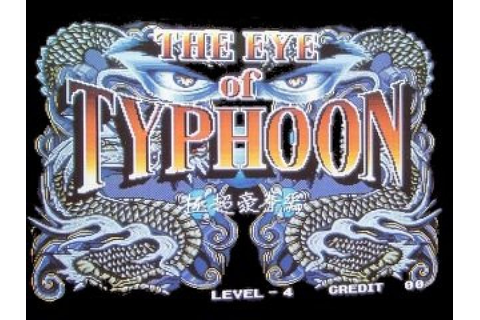 Fight Fever 2: The Eye of Typhoon (1995) Neo-Geo game