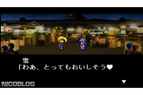 Lightning Legend: Daigo no Daibouken (Japan) PSP Eboot ...