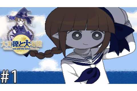 Wadanohara and the Great Blue Sea #1 - Full Gameplay - No ...