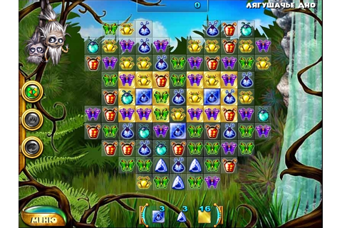 Galapagos Game Free Full - basoftware