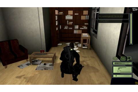 "Галерея ""Tom Clancy's Splinter Cell: Chaos Theory ..."