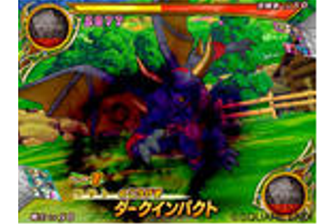 YESASIA: Dragon Quest Monster Battle Road Victory (Japan ...