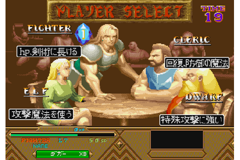 Dungeons & Dragons Collection Screenshots for SEGA Saturn ...