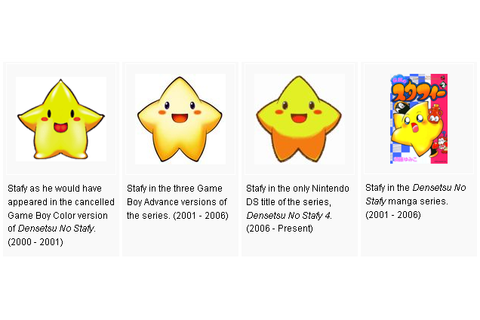 the legendary starfy characters - Google Search | Kirby ...