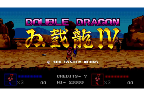 Double Dragon 4 Game Trailer 2017 - YouTube