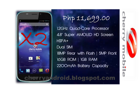 Cherry Mobile Cosmos X2 Specs, Price, Features - SUN ...