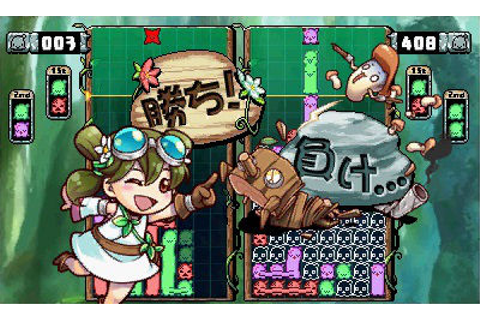 Compile Maru's Nyoki Nyoki for 3DS playable at BitSummit ...