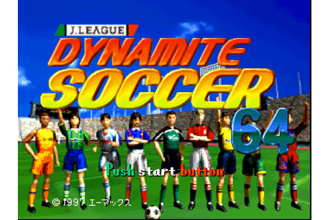 J.League Dynamite Soccer 64 (Japan) ROM
