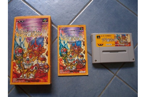 Dizrythmia - SD The Great Battle 3 - SNES review