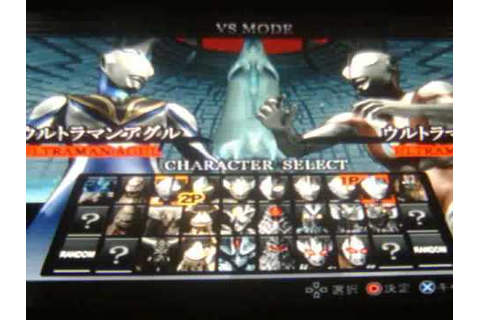 Download Game Ultraman Fighting Evolution Rebirth Ps2 Iso