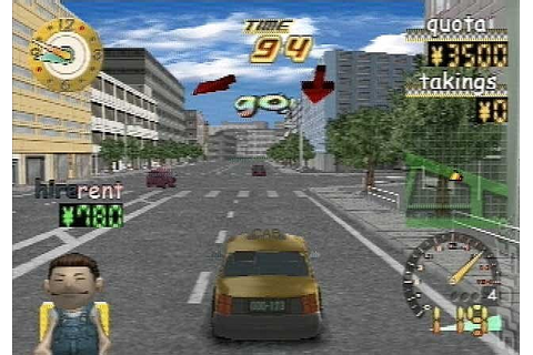 Screens: Taxi Rider - PS2 (3 of 3)