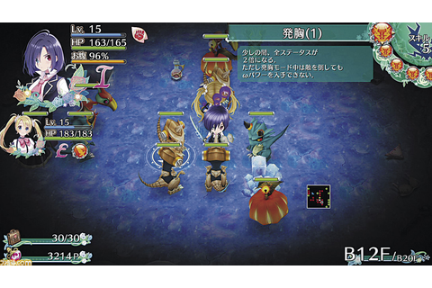Daily news (May 14, Round 3): Omega Labyrinth Life ...