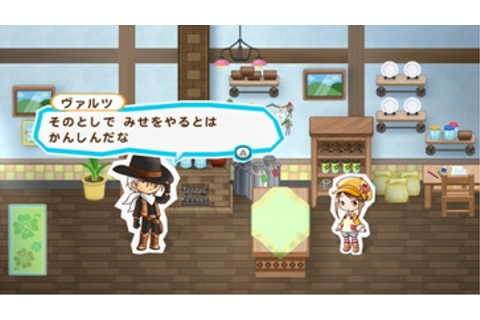 Harvest Moon: My Little Shop (WiiWare) News, Reviews ...