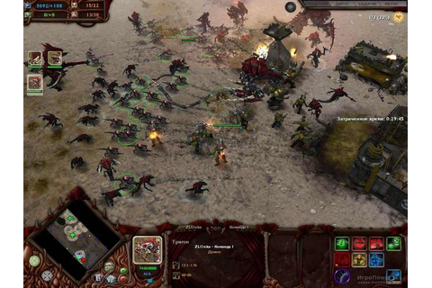 Warhammer 40 000 Dawn of War Soulstorm Download Free Full ...