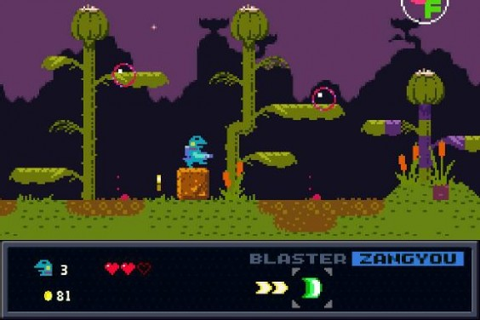 Kero Blaster Game Free Download - IGG Games